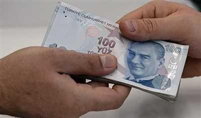 Ramazan Bayramı Kredisi İçin Bankalar Yarışta
