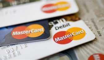 Garanti Bankası Kredi Kartı Başvuru Sonucu Öğrenme