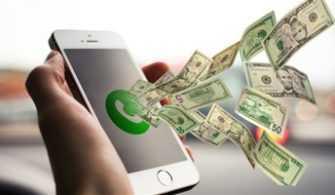 SMS İle Kredi Başvurusu Yapılan Bankalar