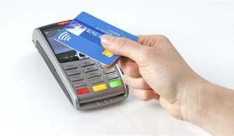 Temassız Kart Ödeme Özellikleri