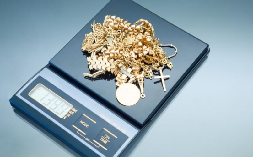 Altın Hesabı Açmak İçin En Az Kaç Gram Altınınızın Olması Gerekir?
