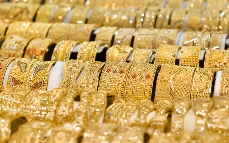 Kuveyt Türk Altın Ürünleri Nelerdir?
